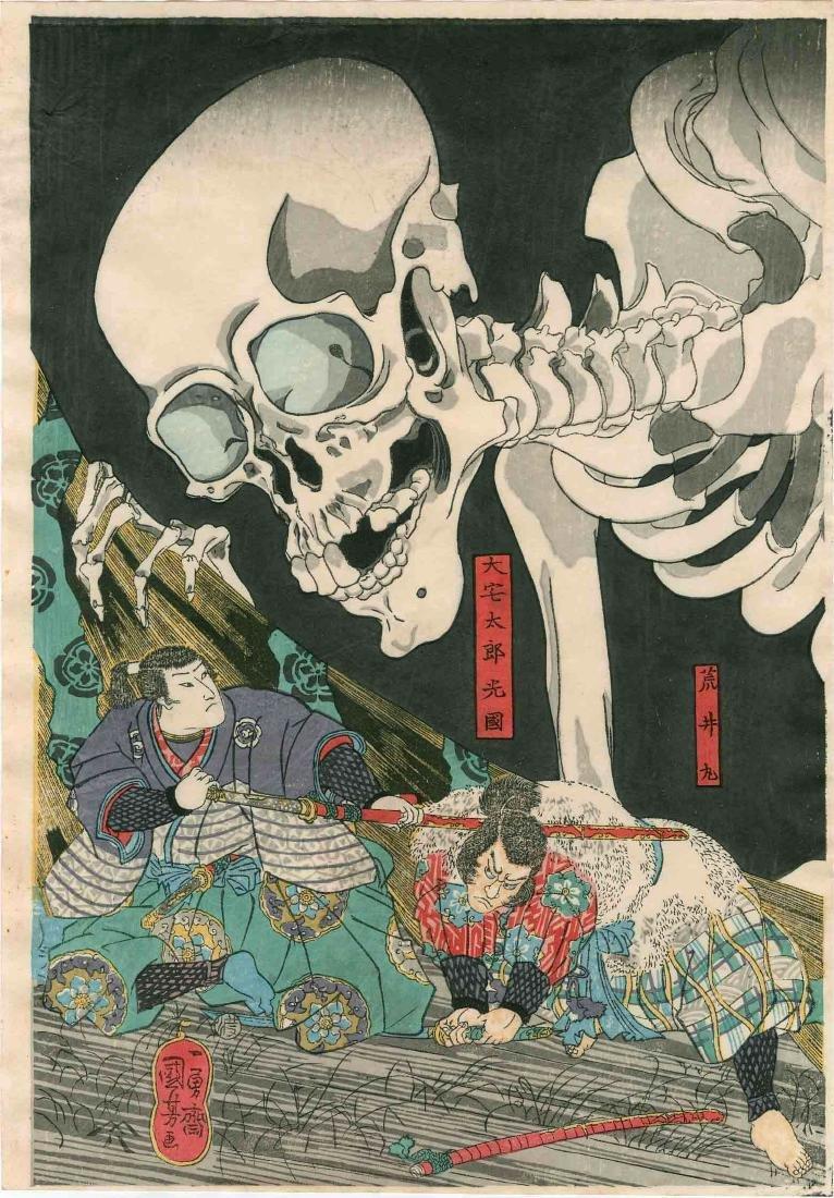 Utagawa Kuniyoshi: Princess Takiyasha Summons Skeleton - 3