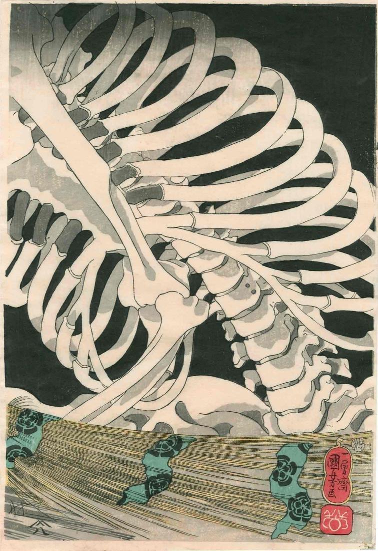 Utagawa Kuniyoshi: Princess Takiyasha Summons Skeleton - 4