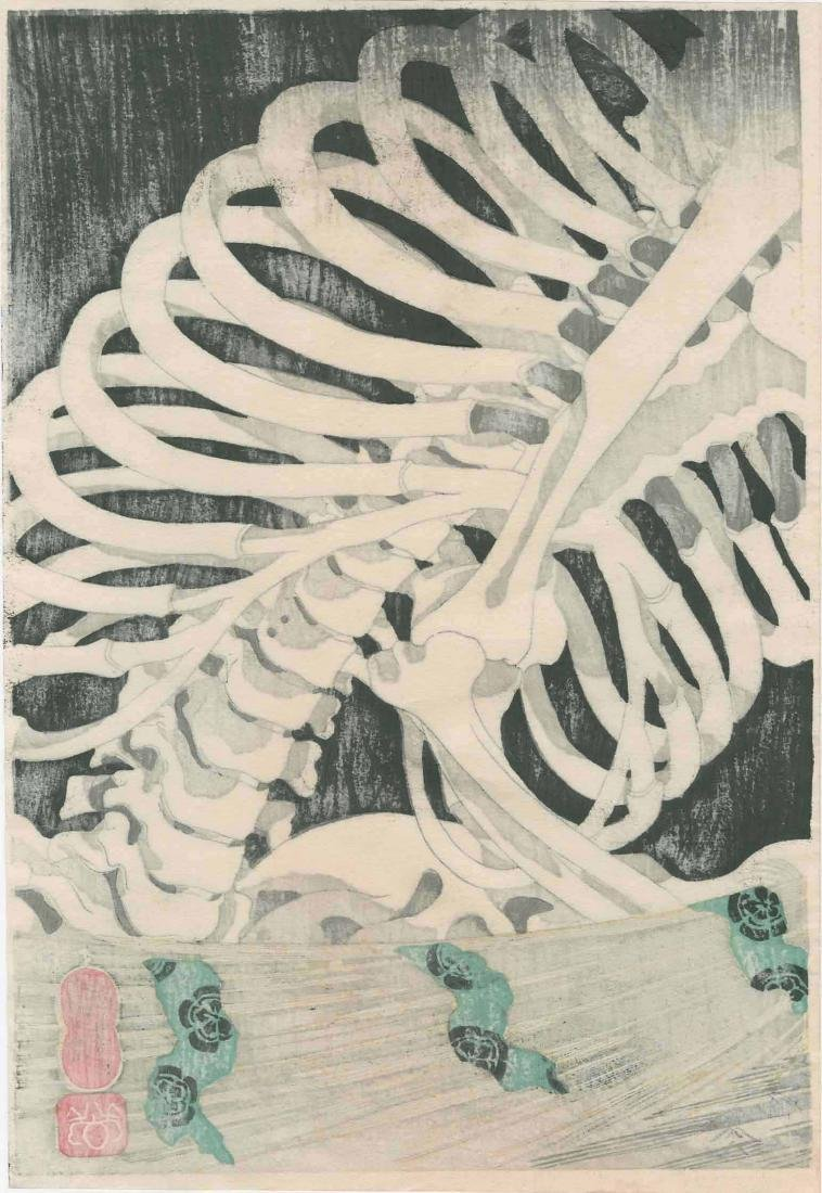 Utagawa Kuniyoshi: Princess Takiyasha Summons Skeleton - 5