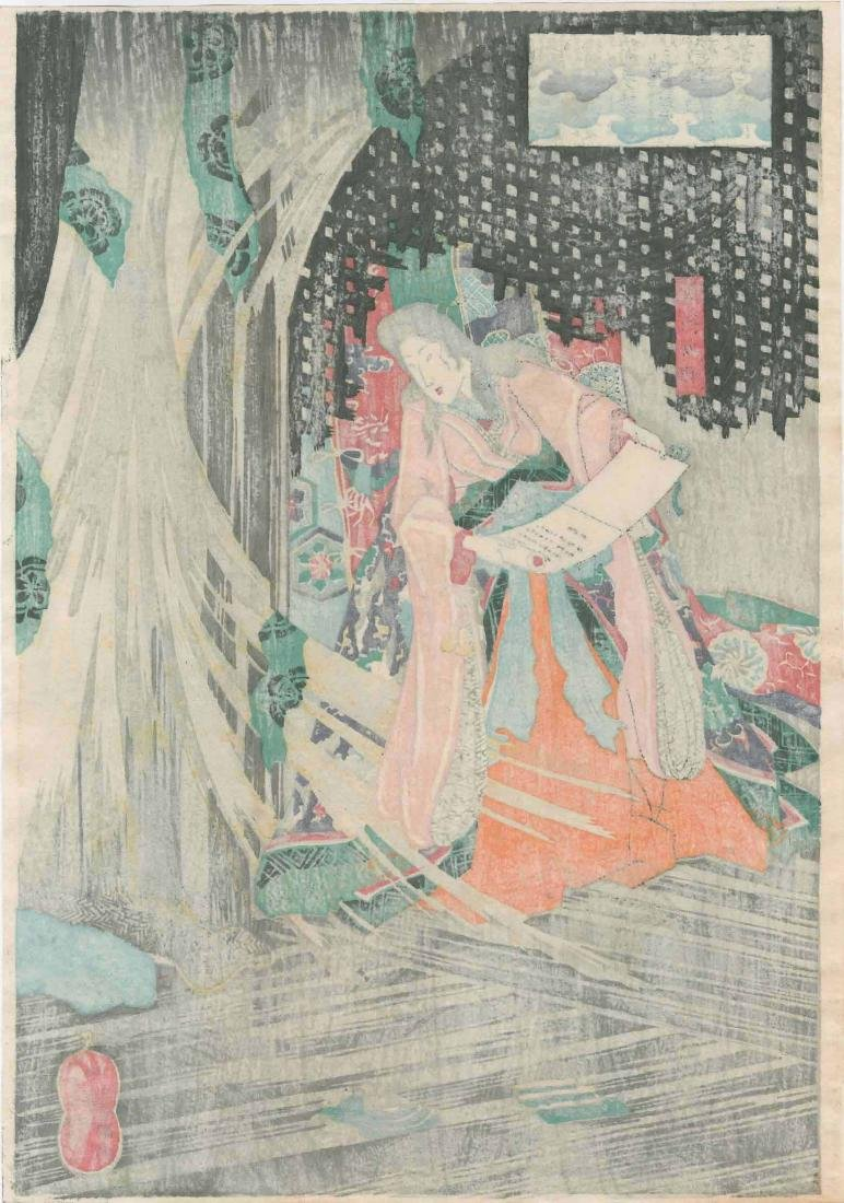 Utagawa Kuniyoshi: Princess Takiyasha Summons Skeleton - 6