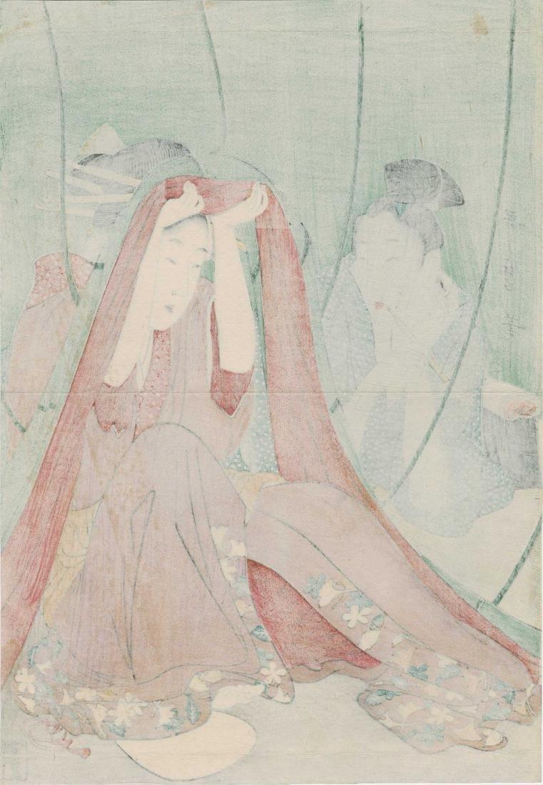 Utamaro Kitagawa: A Couple Under a Mosquito Net - 2
