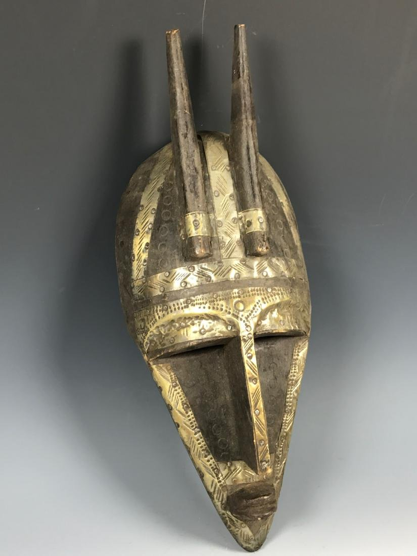 Marka Wood And Metal Mask from Mali - 2