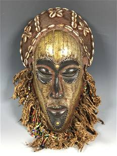 Tikar Mask with Metal from Cameroon