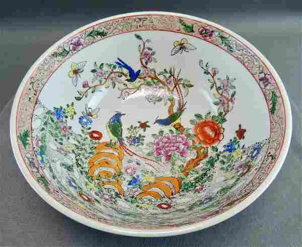 Modern Chinese Polychrome Bowl