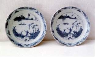 Chinese Qing Pair of Blue & White Plates