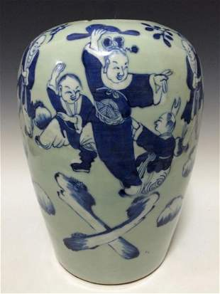 Chinese Qing Dynasty Porcelain Celadon Blue Melon Jar