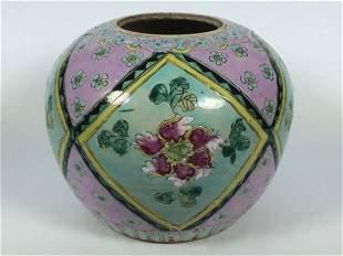 Chinese Art Qing Dynasty Famille Rose Porcelain Ginger