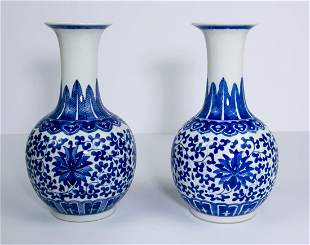 Pair of Canton Vases