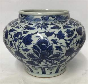 Chinese Blue and White Jar Yuan Thru Early Ming