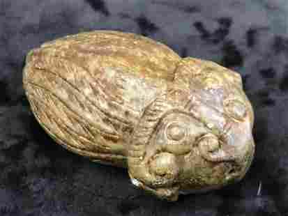 Chinese Qing Dynasty Hand Carved Jade Animal Cicada
