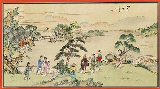 Group of Four Chinese Paintings on Silk