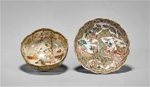 Old Japanese Satsuma Bowl & Kutani Dish