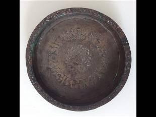 Islamic Copper Tray, 13th-14th C