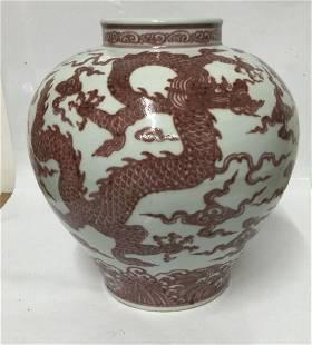 Chinese Underglaze Red Vase. Yongle Mark.