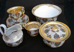 Russian Imperial Coffee Service by Gardner
