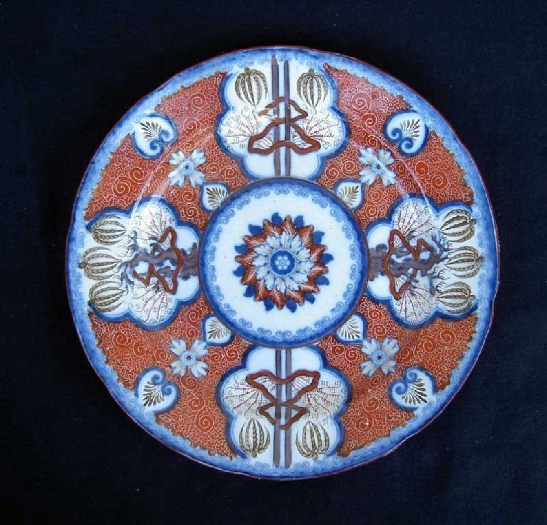 English Sgraffito And Imari Decorated Plate, Georgian
