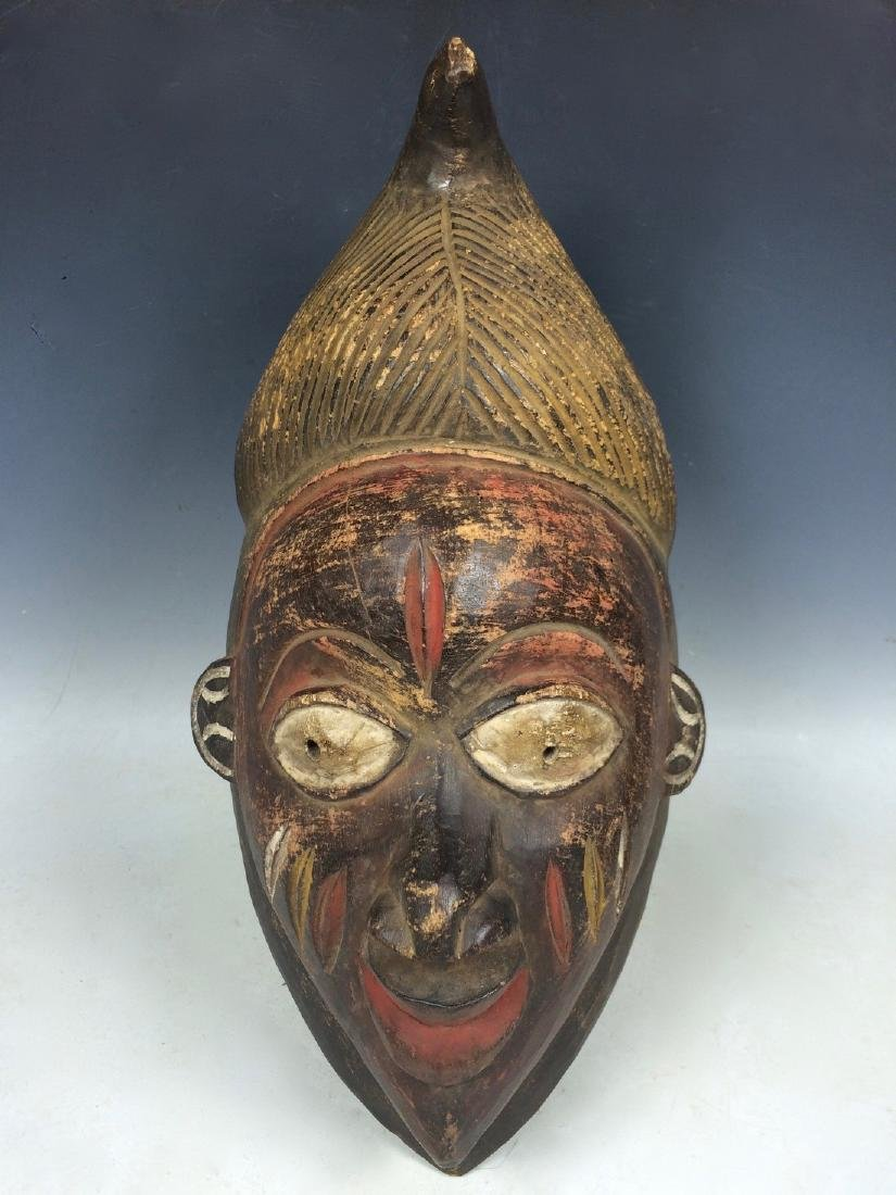 Yuroba Mask from Nigeria