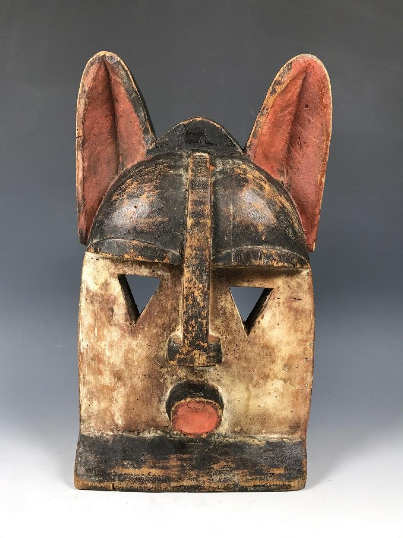 African Art Kwele Ceremonial Mask from Gabon