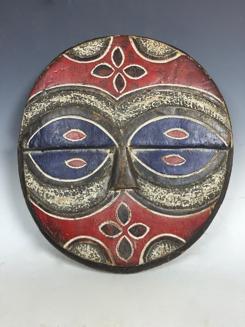African Art Teke Ceremonial Mask from D.R. Congo