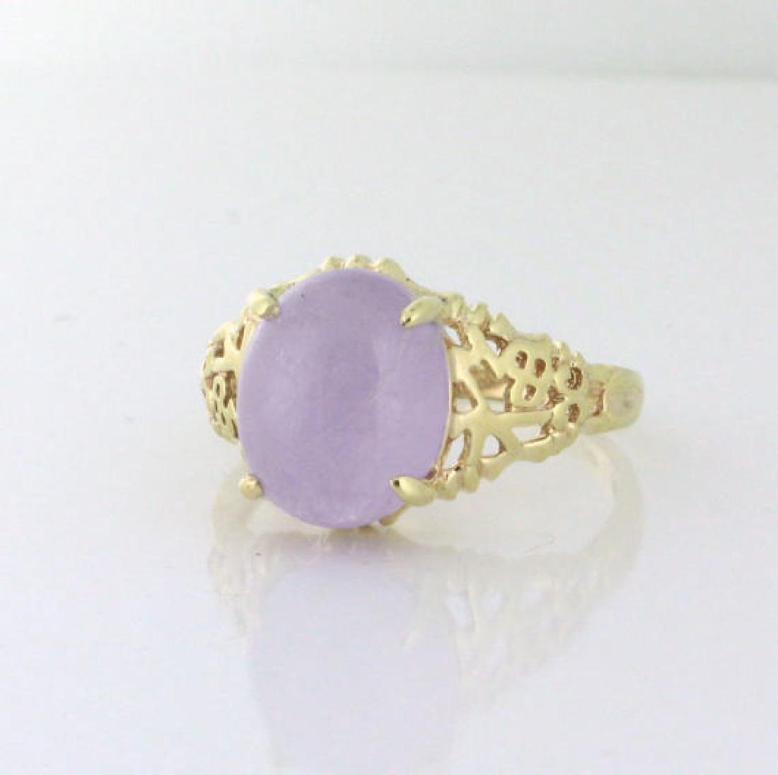 Vintage 10K Gold Lavender Jade Filigree Ring
