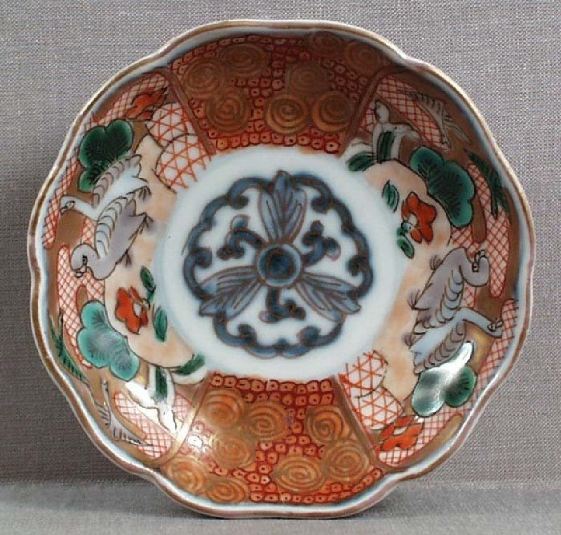 Japanese Porcelain Imari Plate Geese Marked, 19th C