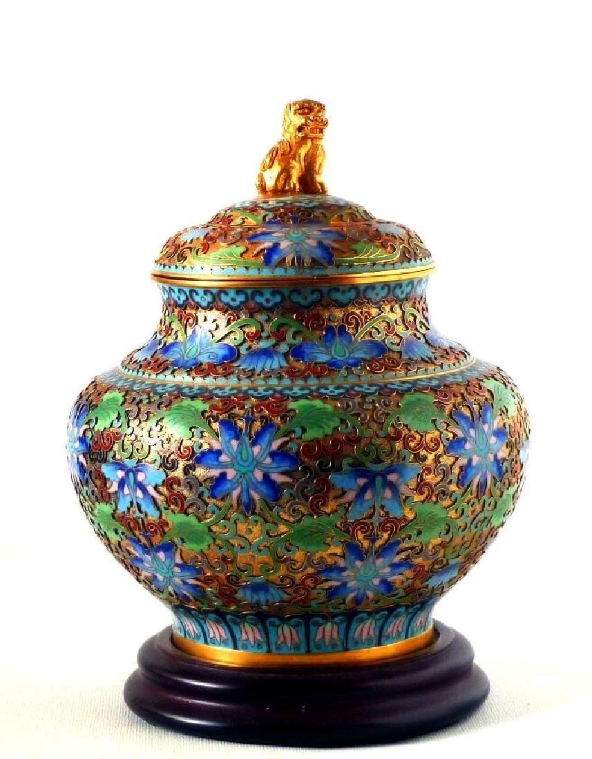 Chinese Qing Cloisonne Vessel, Lion & Floral Motifs