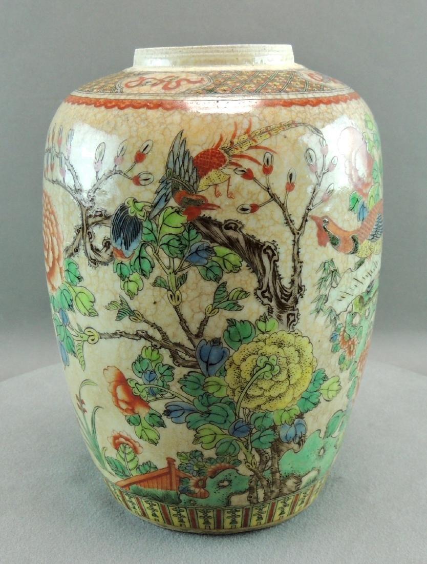 Chinese Ceramic Famille Rose Ginger Jar/Vase