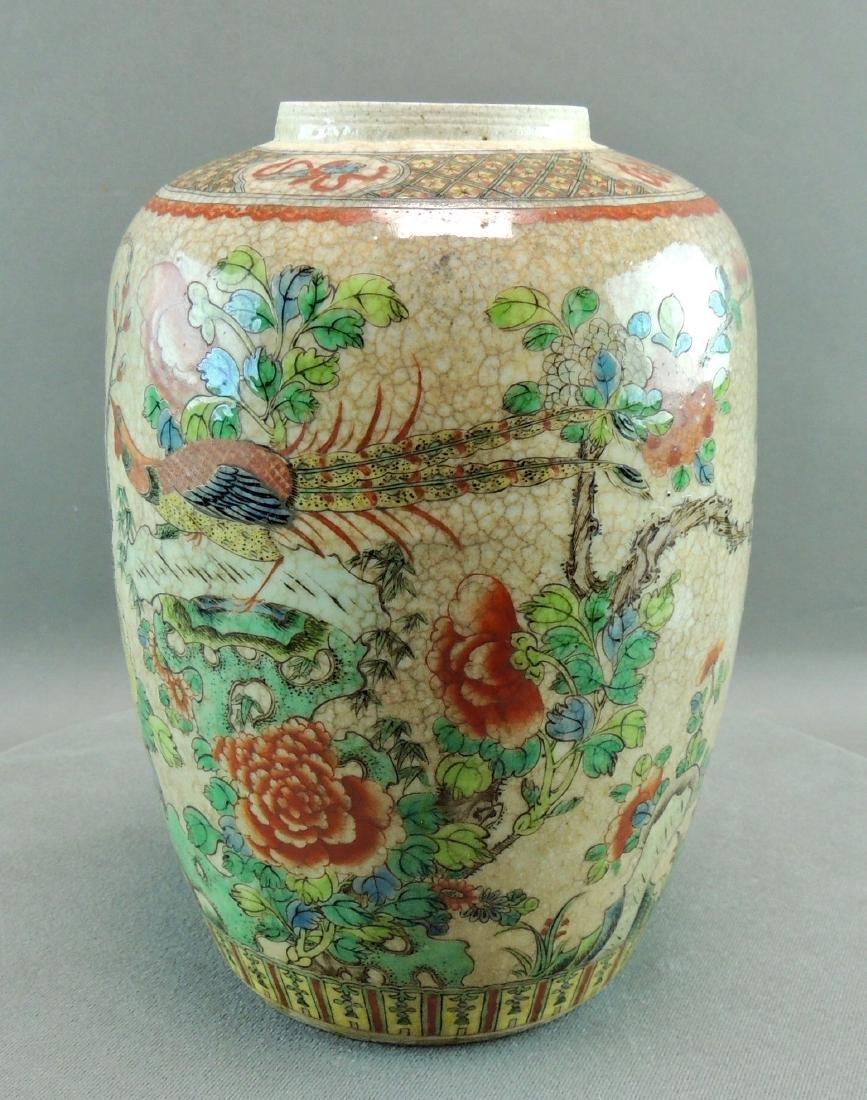 Chinese Ceramic Famille Rose Ginger Jar/Vase - 2