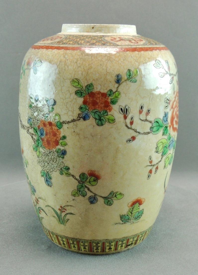 Chinese Ceramic Famille Rose Ginger Jar/Vase - 3
