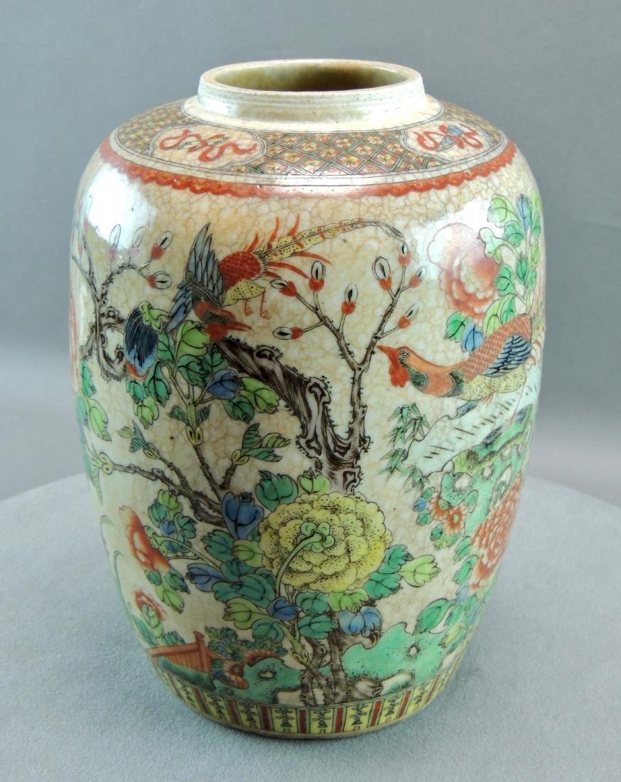 Chinese Ceramic Famille Rose Ginger Jar/Vase - 4