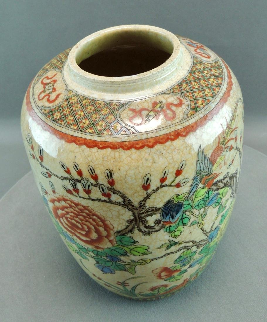 Chinese Ceramic Famille Rose Ginger Jar/Vase - 5
