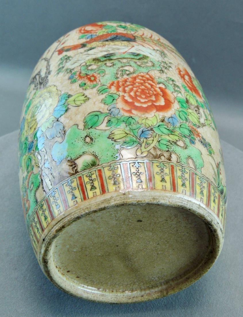 Chinese Ceramic Famille Rose Ginger Jar/Vase - 6