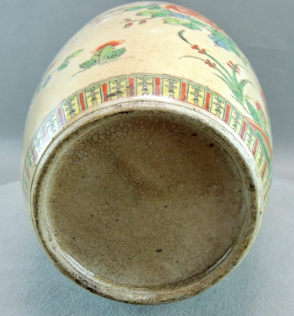 Chinese Ceramic Famille Rose Ginger Jar/Vase - 7