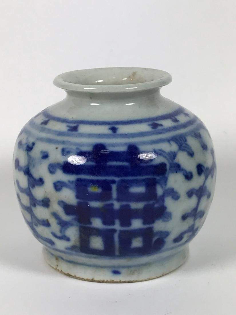 Chinese Qing Dynasty Blue & White Small Jar
