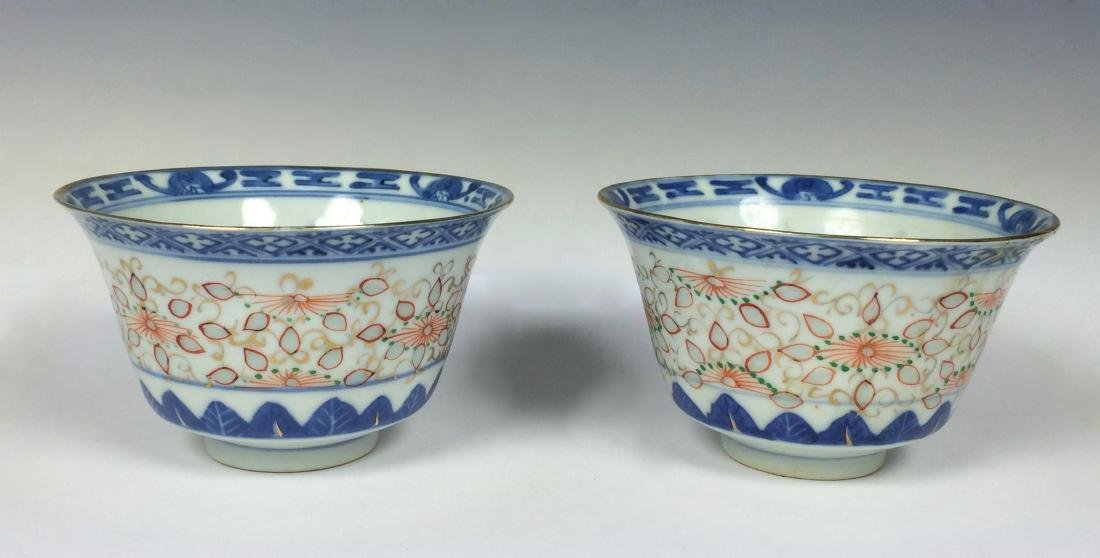 Pair of Chinese Qing Porcelain Blue & White Bowls