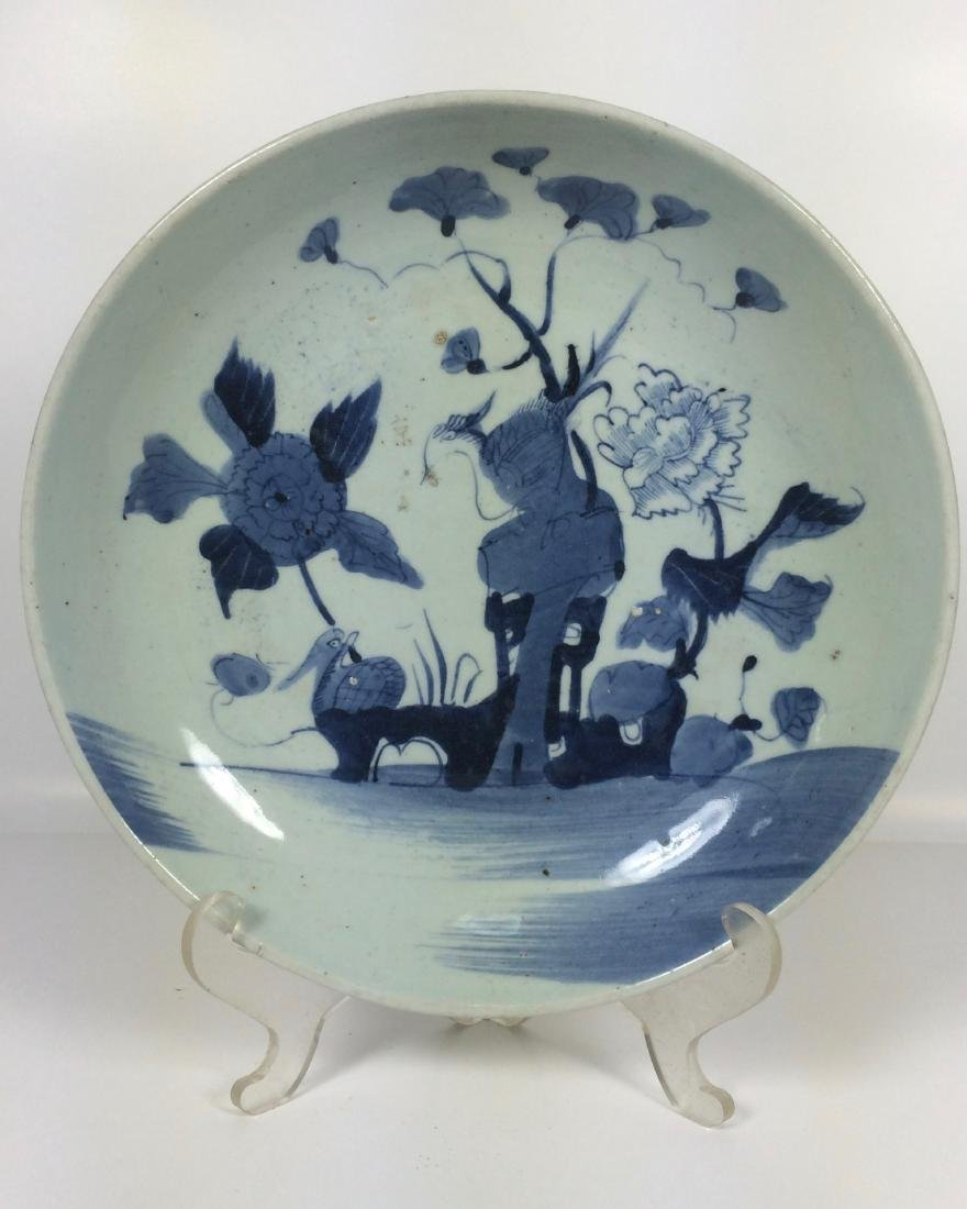 Chinese Qing Dynasty Porcelain Blue & White Plate