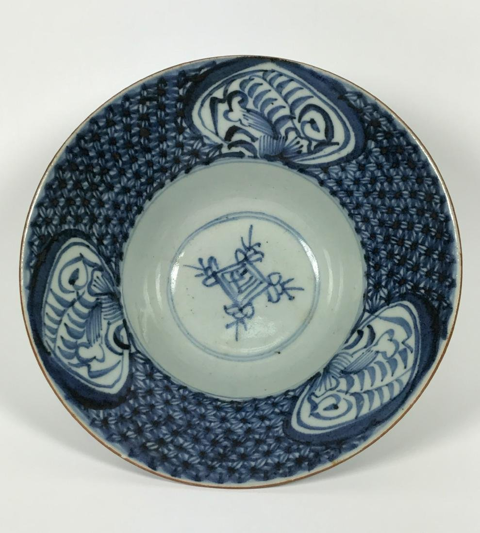 Chinese Qing Dynasty Porcelain Blue & White Bowl