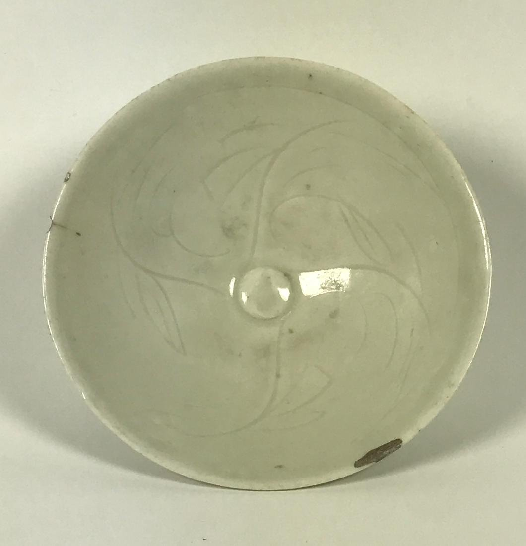 Chinese Sung Dynasty Small Celadon Bowl