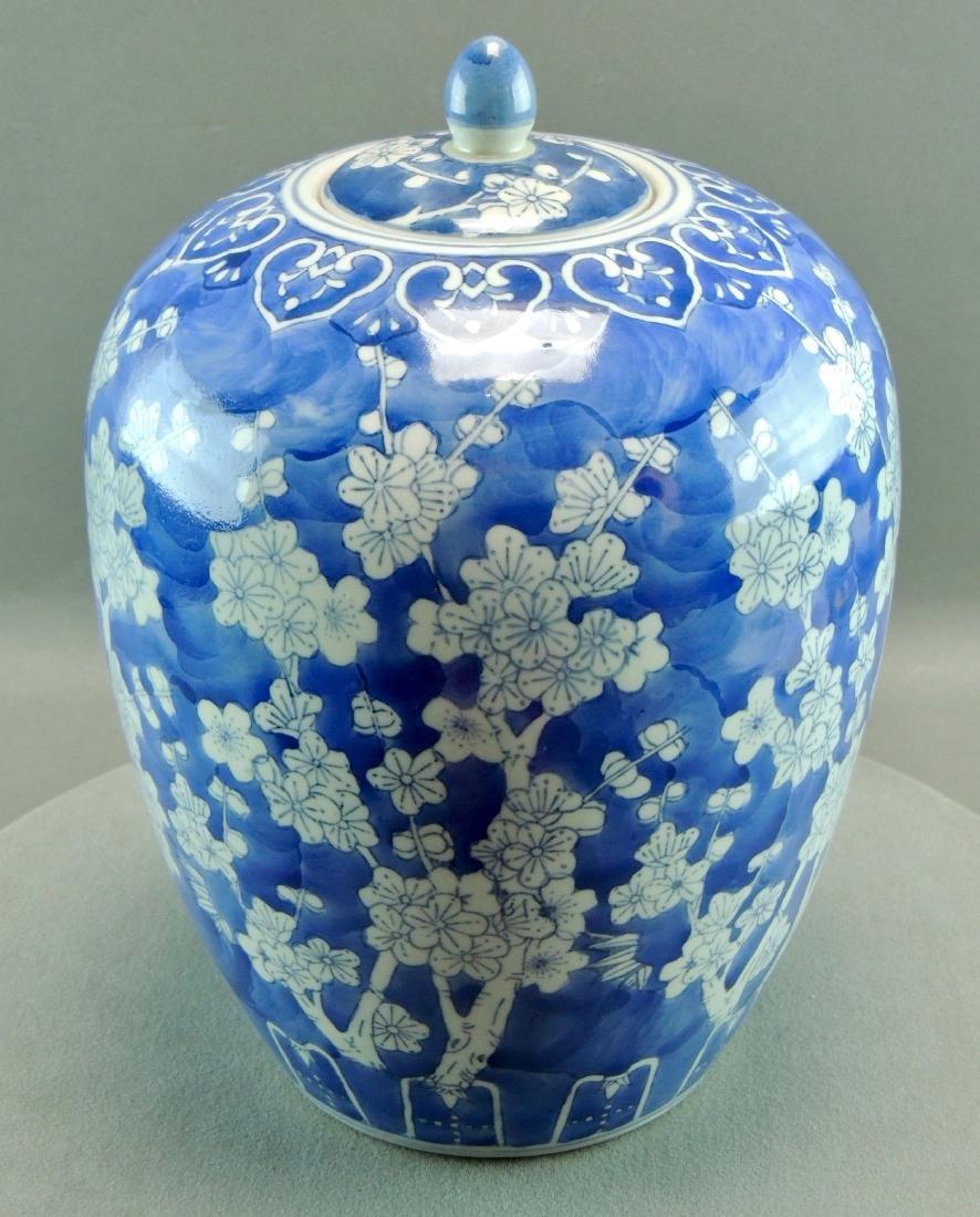 Da Qing Qianlong Chinese Ginger Jar/Vase