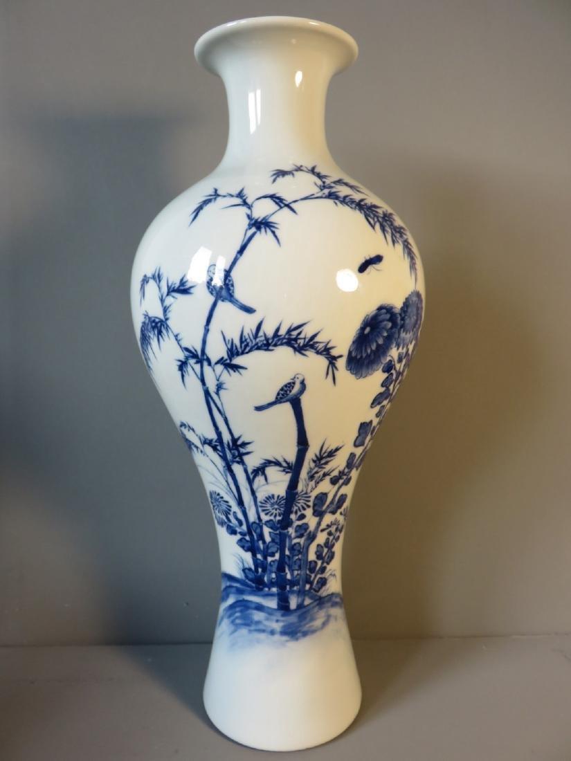 Old Chinese Blue & White Vase