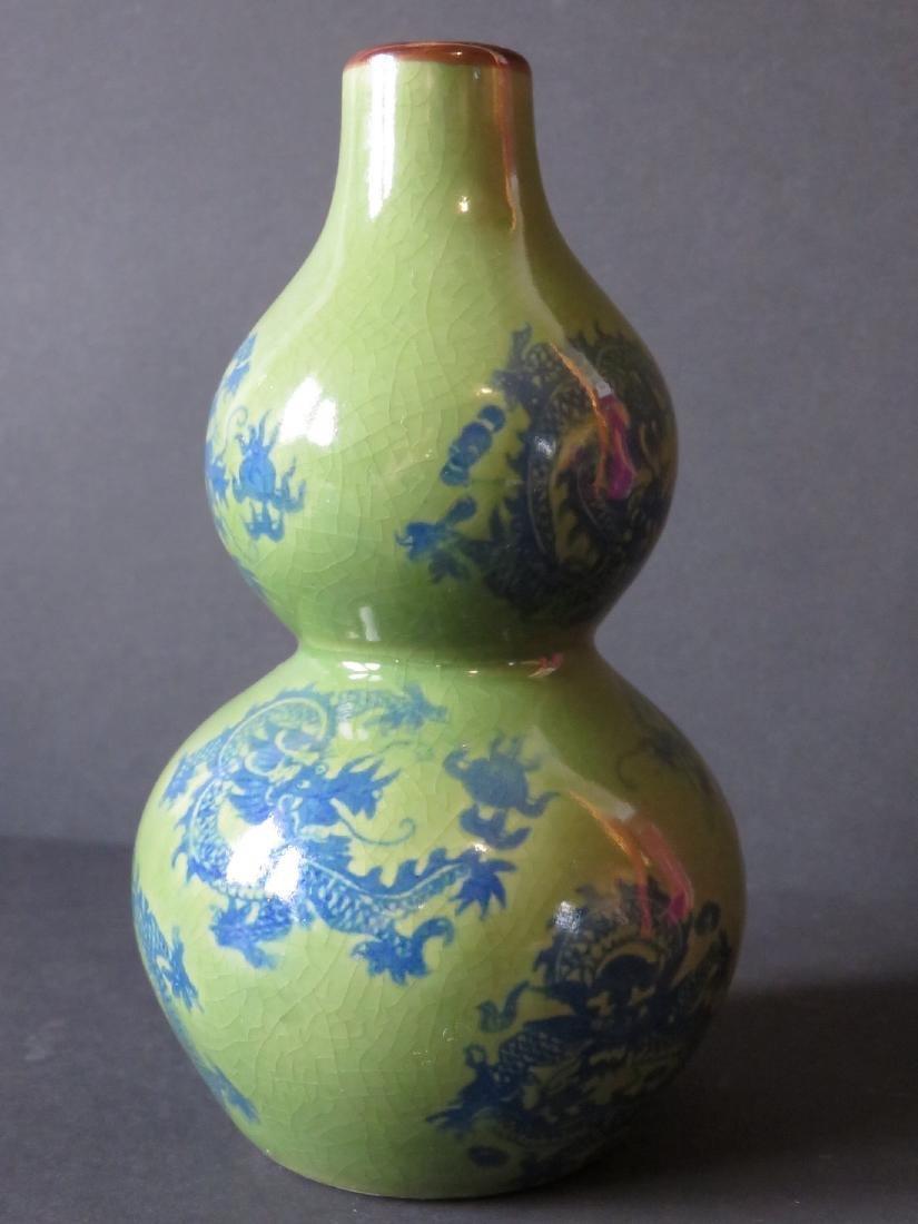 Chinese Glazed Porcelain Double Gourd Vase