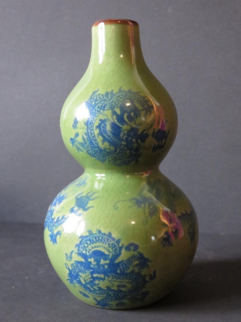 Chinese Glazed Porcelain Double Gourd Vase - 2