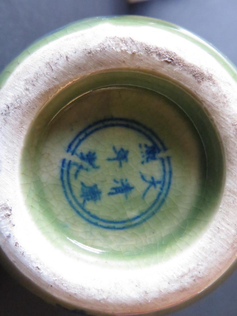 Chinese Glazed Porcelain Double Gourd Vase - 4