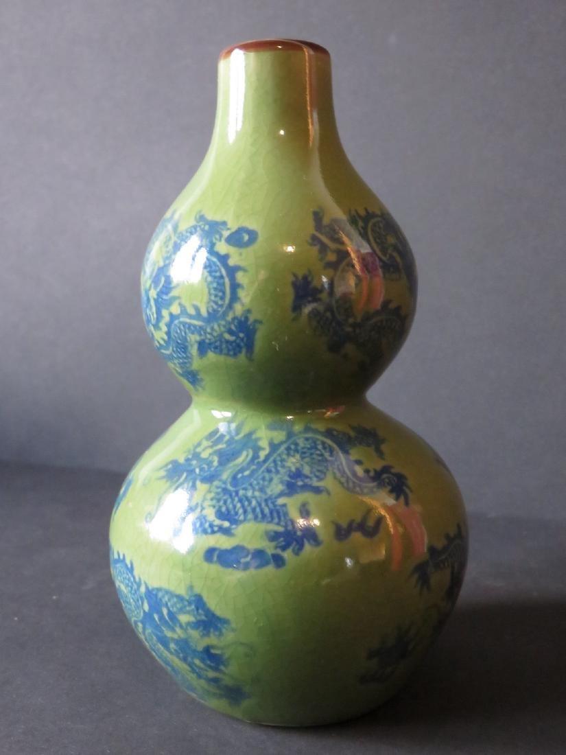 Chinese Glazed Porcelain Double Gourd Vase - 5