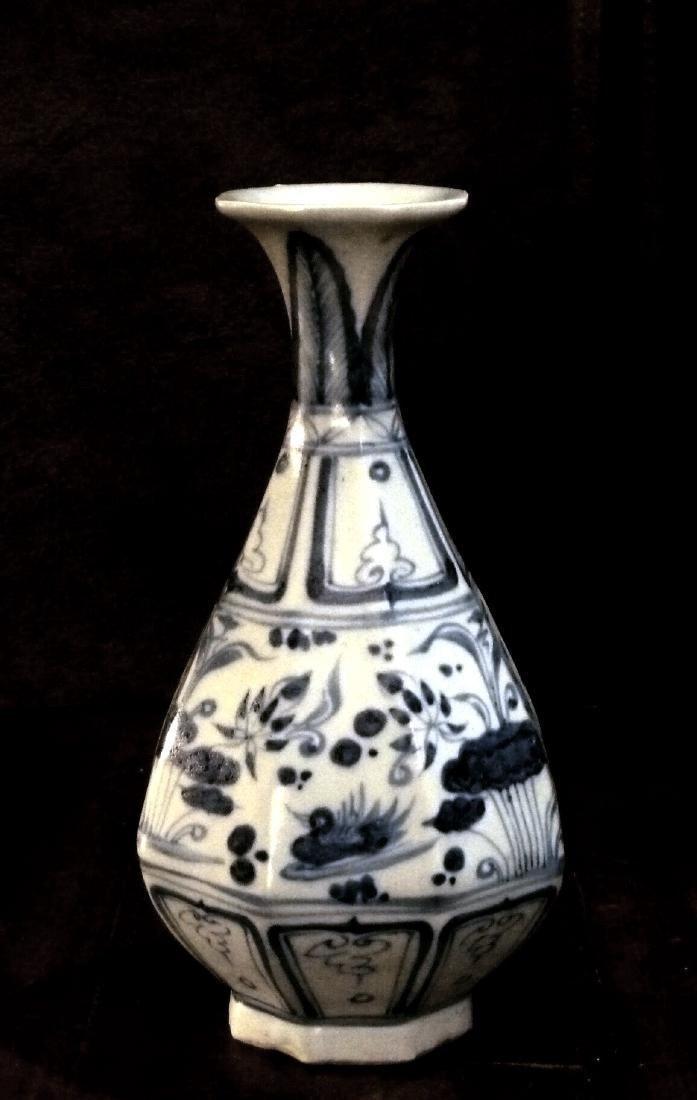 Chinese Blue & White Ducks & Floral Vase, 14th C