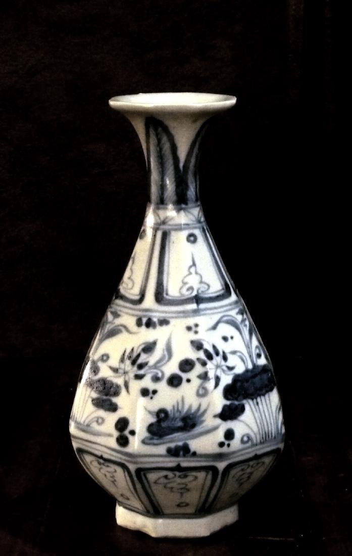 Chinese Blue & White Ducks & Floral Vase, 14th C