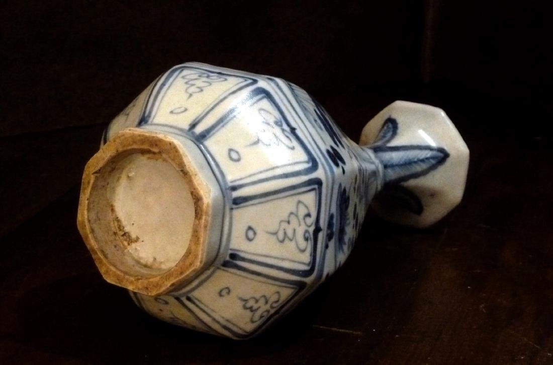 Chinese Blue & White Ducks & Floral Vase, 14th C - 5