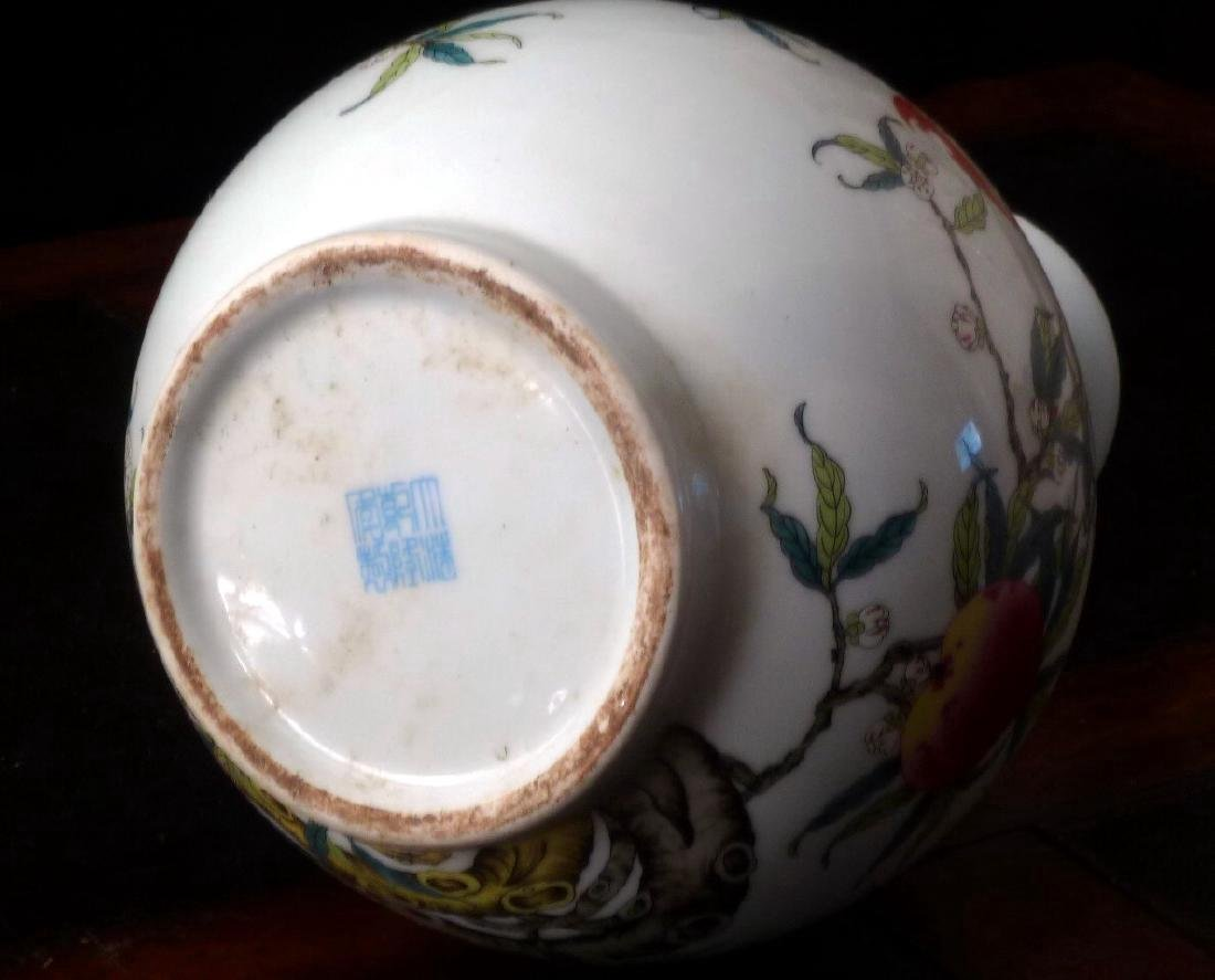 Qing Period Famille Rose Vase, Chien Lung Mark, 18th C - 4