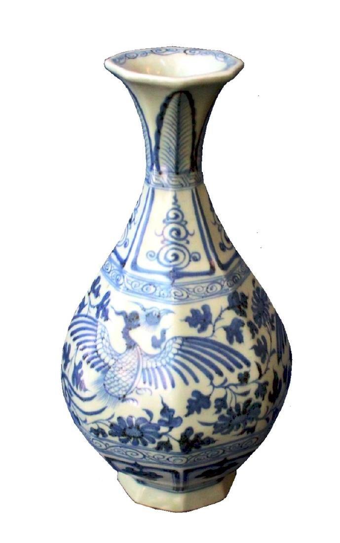 Chinese Yuan Blue & White Phoenix & Mystical Kilin Vase