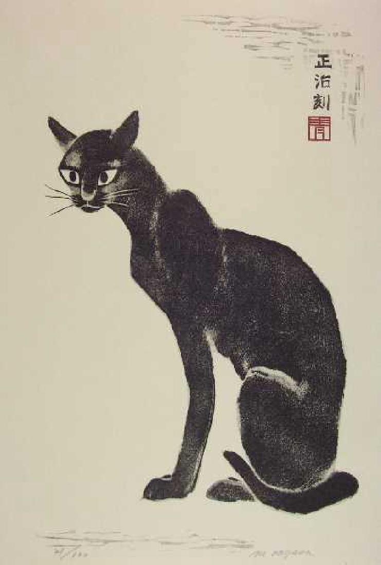 Aoyama Masaharu: Black Cat Sitting+Bonus Print